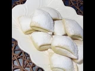 Нежные воздушные и очень вкусные печенья СУГРОБЫ