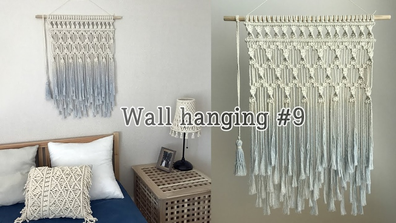 DIY Macrame Wall hanging 9 마크라메 월행잉 9