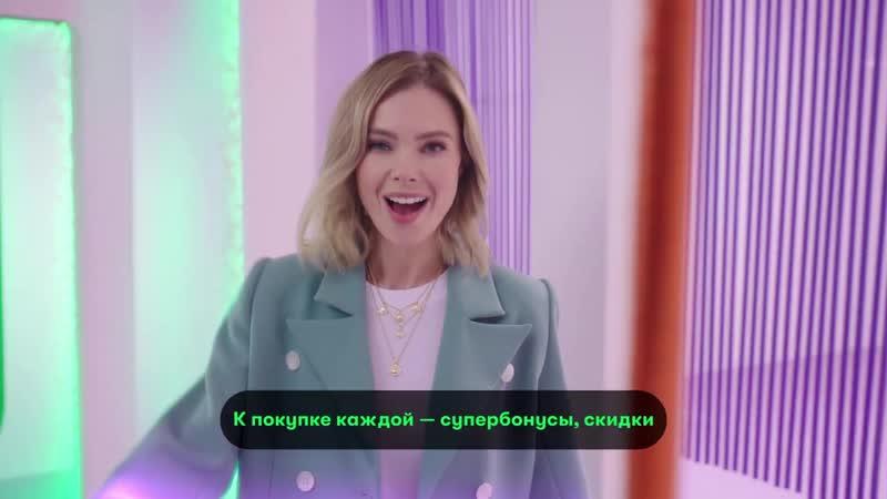 Марианна Елисеева Шоппинг с МегаФон
