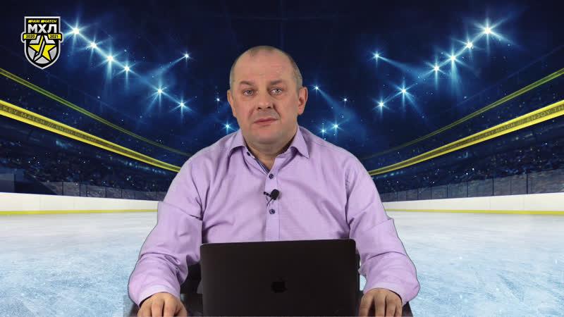 Юров готовится к МЧМ 2021 Новрузов фанатеет от игры Куликова а Андрей Лунёв гонит свою команду в плей офф