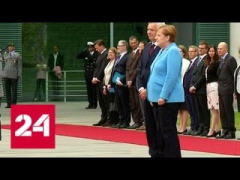 Меркель затрясло в третий раз на встрече с премьер-министром Финляндии - Россия 24