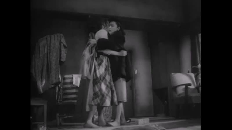 Women of the Night 1948 dir Kenji Mizoguchi Женщины ночи 1948 Режиссер Кэндзи Мидзогути