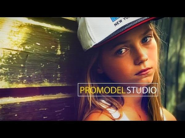 ProModel Tajus Alpha Boy