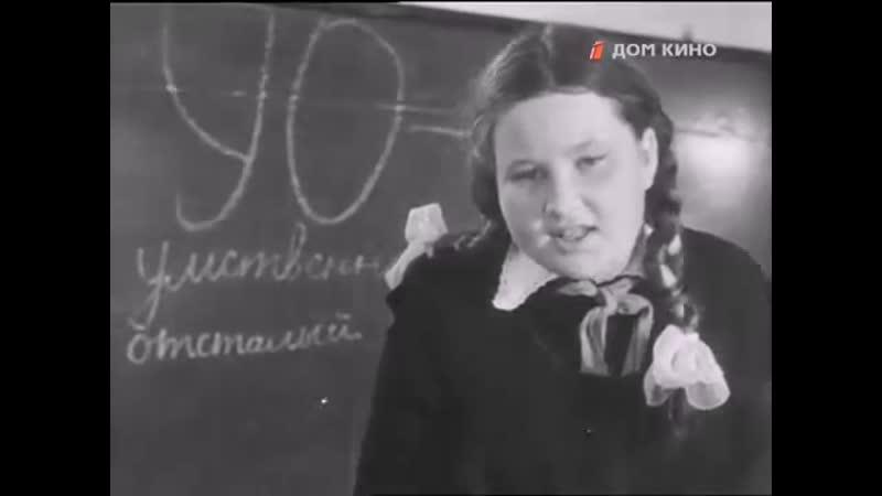 Иван Семёнов УО