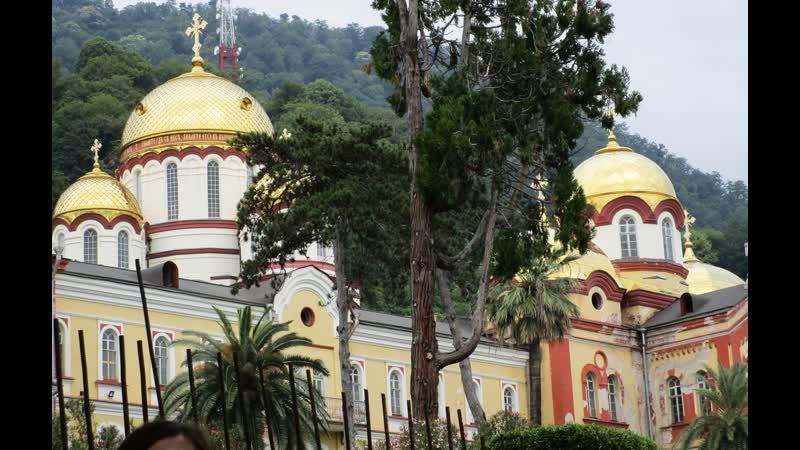 Новоафонский монастырь Абхазия Новый Афон 2017