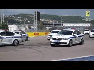 В Сочи состоялись занятия для Госавтоинспекторов по экстремальному вождению на трассе Гран-при России Формулы-1