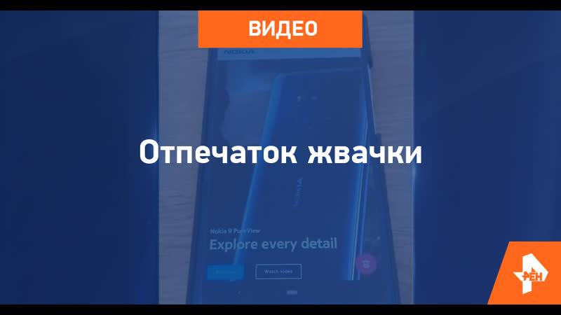 Пользователи жалуются на смартфоны Nokia