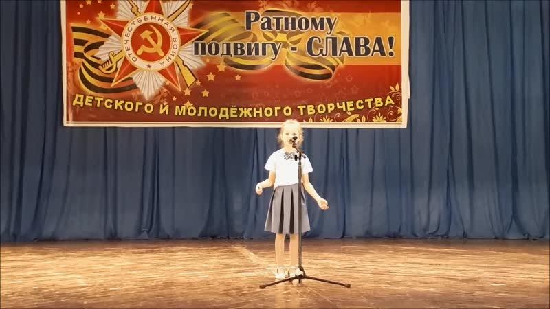 Ростапша Евгения - «Кукла Даша» (автор Ольга Ростапша)