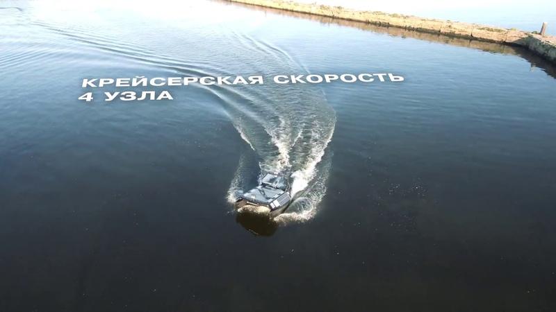 Беспилотный USV ASV катамаран Кадет-М