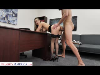 Alina Lopez has Employee Fuck Her to Keep His Job [NaughtyAmerica] Teen Latina Natural Tits Blowjob Doggystyle Cowgirl Порно