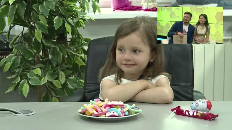 Социальный эксперимент сладости и Катя