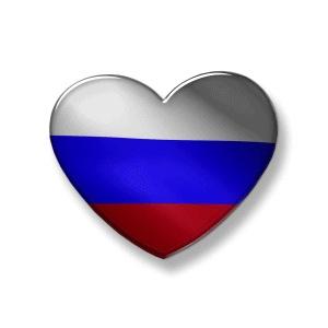 Афиша Екатеринбург Онлайн квест «Гордо реет флаг державный»