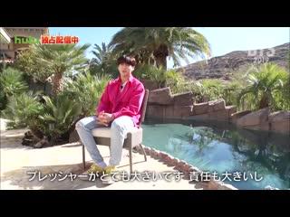 190803 We Love BTS Las Vegas Interview @ hulu_japan