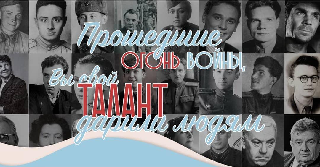 Министерство обороны России опубликовало наградные документы известных советских деятелей культуры