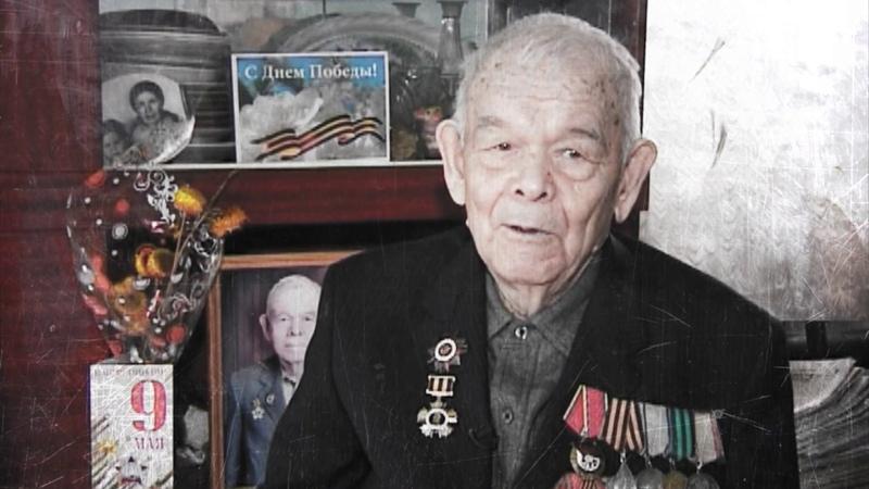 Когда мы были на войне Михаил Бояркин