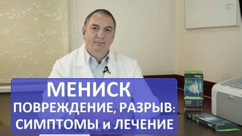 ГИПЕРТОНИЯ: лечебные упражнения доктора Евдокименко