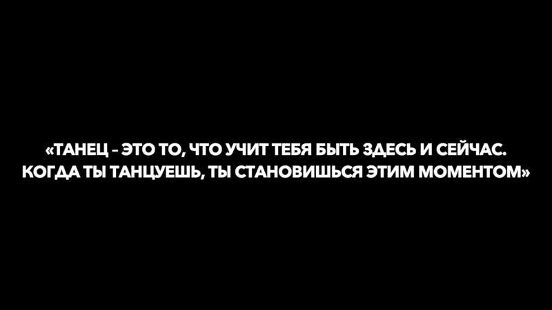 Видеопрезентация Десятый танцевальный сезон Торезского театра танца 3Т 27 05 2020 г