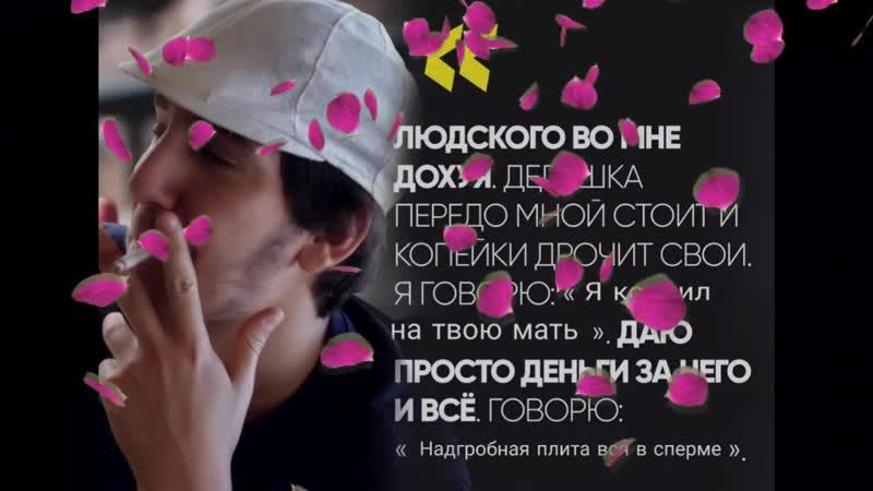 для русика)