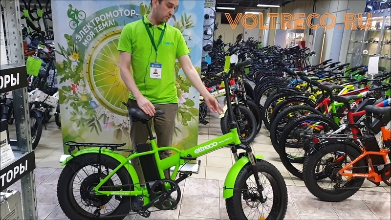 Электровелосипед Фэтбайк Eltreco Multiwatt New Велогибрид Новинка 2020 Обзор Voltreco.ru