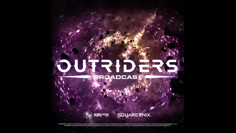 Outriders Трикстер Охотник и жертва