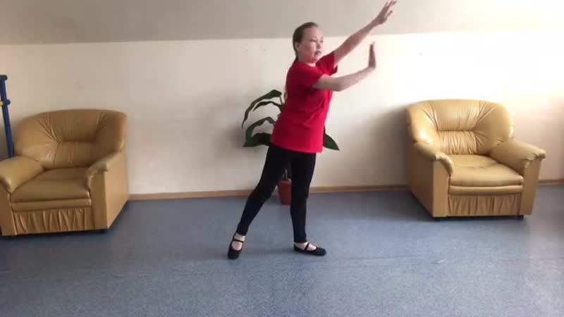 Танцевальная композиция Мастерица