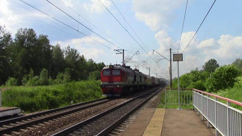 Дымит Тепловоз 2М62 0968 с хозяйственным поездом