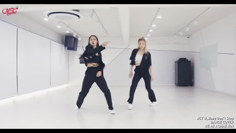 체리블렛 (Cherry Bullet) 레미 채린 – NCT U Baby Don't Stop DANCE COVER