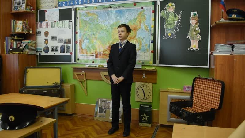 1 Боровиков Богдан 4в