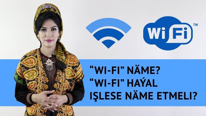 Wi Fi näme Wi Fi haýal işlese näme etmeli