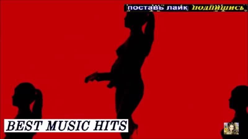 Актиний КОРОЛЕВА NEW 2021 BEST MUSIC HITS
