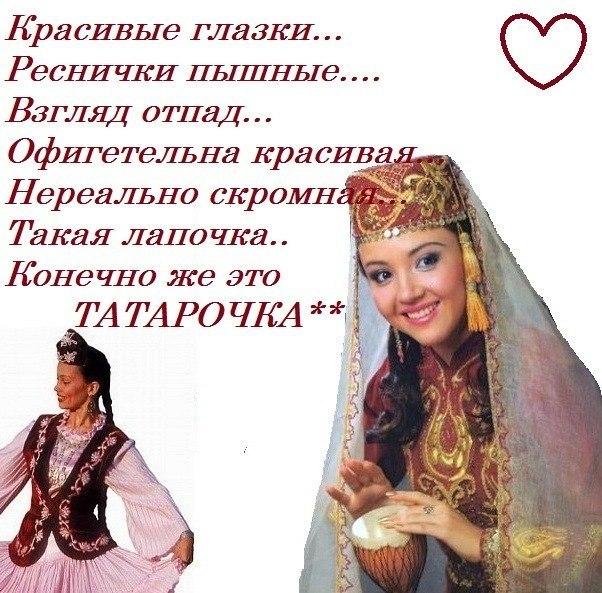 поздравление на татарском с переводом на русский короткие каждый