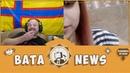 Морячка Татьяна и яхта Маруся . DIDUSIK - VATA NEWS