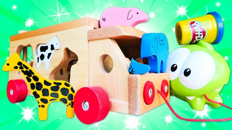 Oyuncak hayvanları kamyona bindirelim. Om Nom ile oyun. Eğitici video bebekler için.