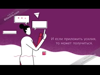 #Программа свой дом