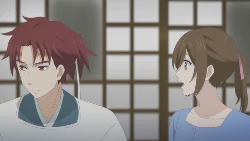 Повар небесной гостиницы. 5 серия. Озвучка от Hiroto и Reishi.