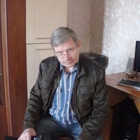 Ермаков Сергей