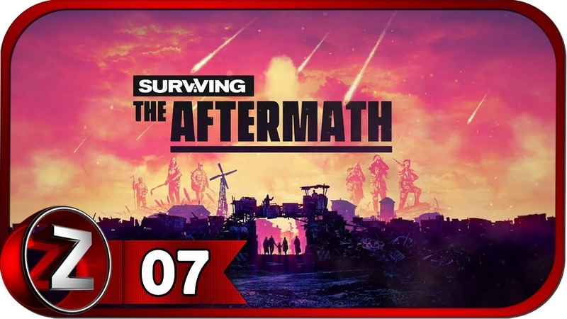 Surviving the Aftermath ➤ Магнитная буря ➤ Прохождение 7