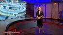 Главное с Ольгой Беловой_15-09-19Пока военные закупают оружие, президент Украины упорно говорит о мире, Киев ждет переговоров в нормандском формате...