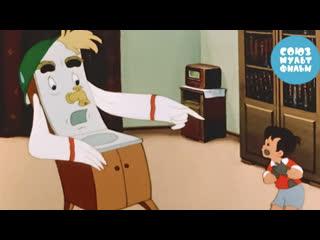 Мойдодыр  Детская сказка в стихах  Золотая коллекция Союзмультфильм