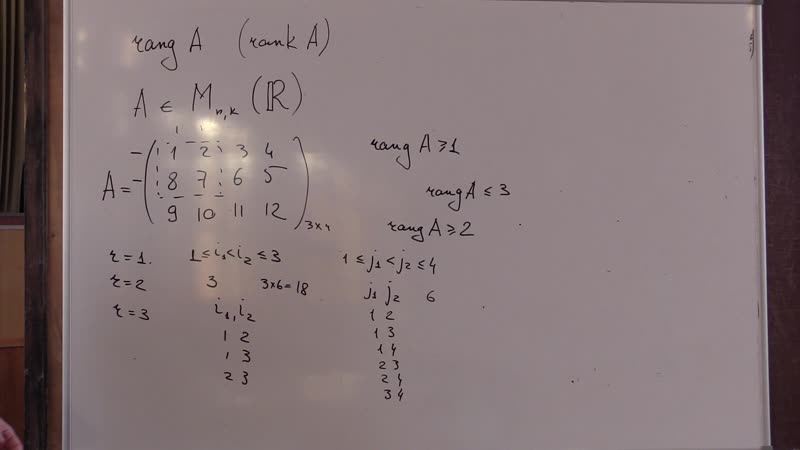 I 10 Матрицы Ранг Пример
