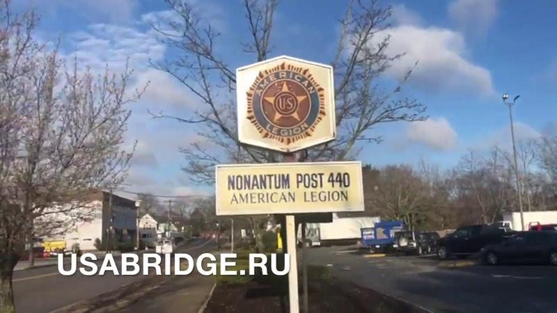 USA Bridge МОСТ В США