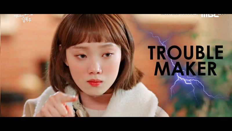 Korean Multifemale MV by Just a Fangirl Female jealousy Troublemaker DMV K D MV клип по дораме