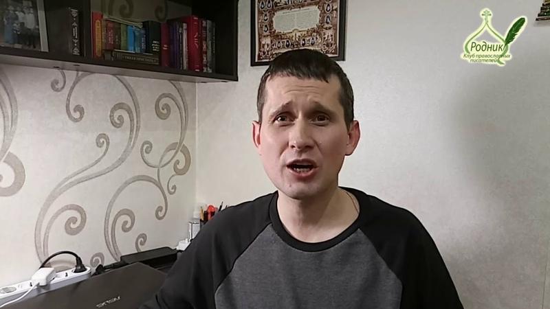 Лапаев Дмитрий
