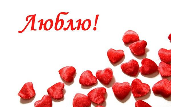 Поздравления в прозе с днем святого валентина мужу