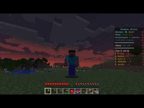 Как создать клан и защитить свою территорию от гриферов на сервере майнкрафт Towny Minecraft Plugin