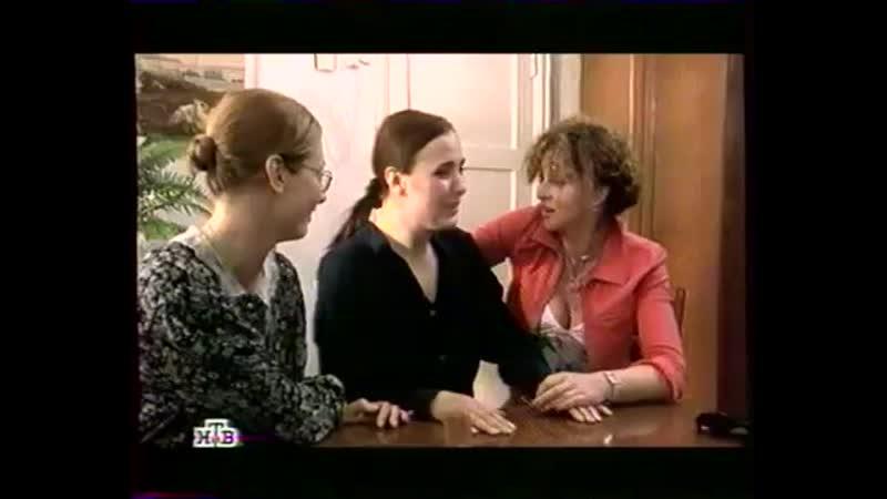 Рекламный блок с региональным анонс НТВ 2005
