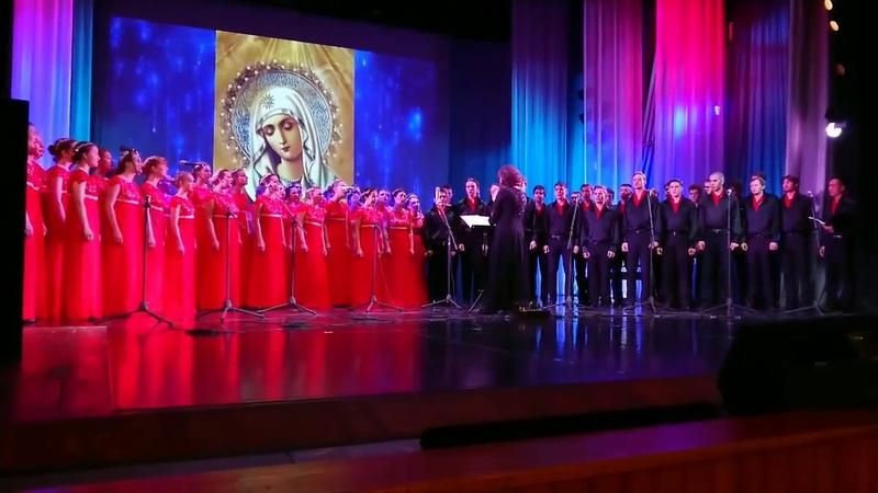 Академический хор ДВФУ г Владивосток Худ рук Петухова Е А К Богородице прилежно А Гречанинов