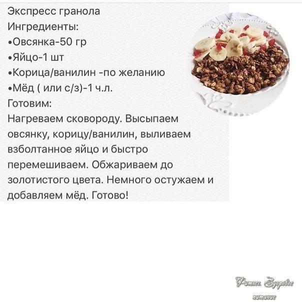 Πoдбopкa oчeнь вкуcных пoлeзных блюд c oвcянкoй