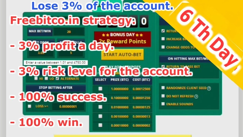 After 1 hour I won 3 profit from - freebitco.in ( 6th Day )