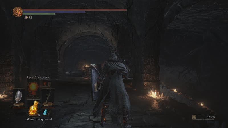 Dark Souls III. Пиромант с начала , Xbox one X 3
